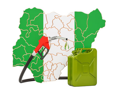 Nigeria positioned for international oil and gas dominance