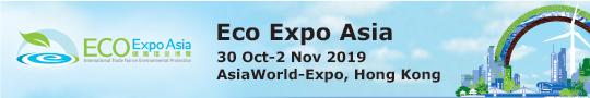 Eco Expo Asia CW